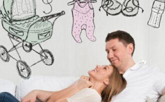 Планирование семьи или как решиться на рождение ребенка